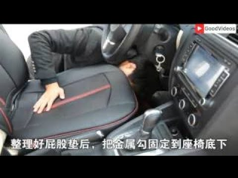 Volkswagen new Bora,CC,Golf leather seat covers