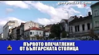 Руски филм показва София като гето