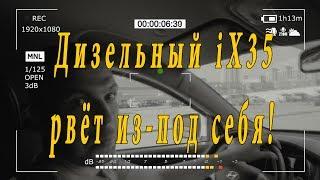 Стоит ли своих денег Дизельный Hyundai iX35 2012 на продаже в РДМ Импорт смотреть