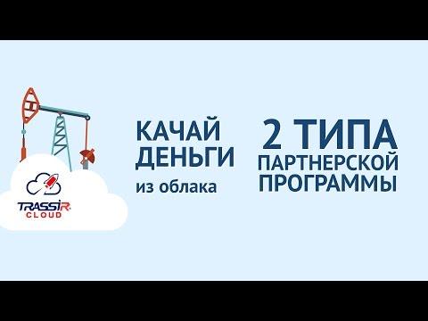 С2000-КДЛ: купить интегрированная система орион (болид