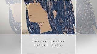 上野優華MV「好きな人」が、今一番泣ける声、今一番泣けると話題に.