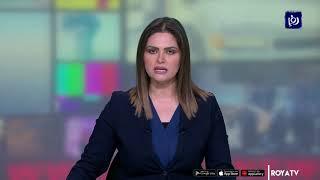 الملك يتابع باهتمام أحوال العاملين بالمياومة  13/4/2020