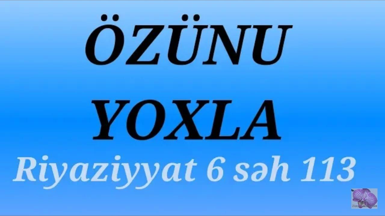 Riyaziyyat 6 ci sinif sehife 18. En Kicik Ortaq Bolunen. EKOB / Rasim Aliyev