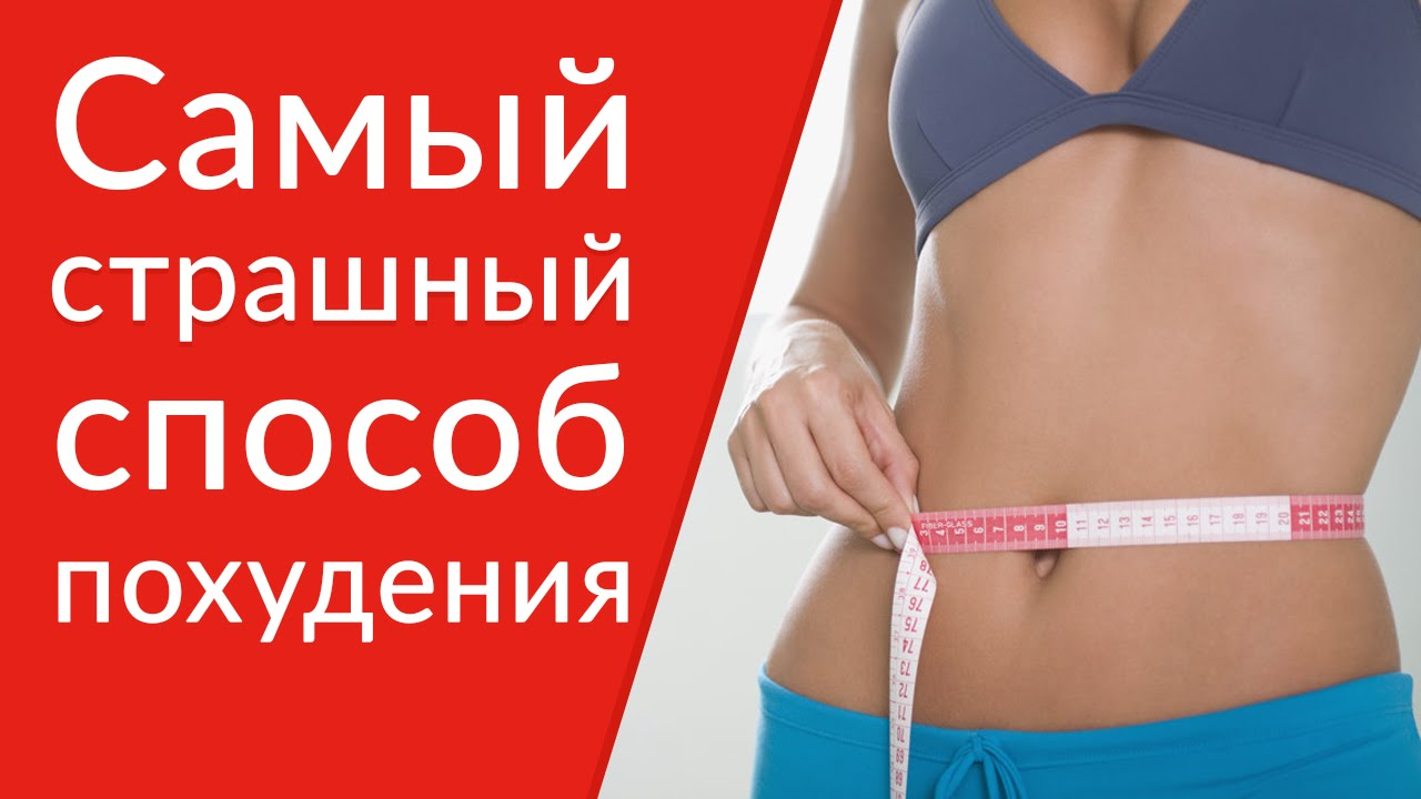 галина гроссманн программа похудения