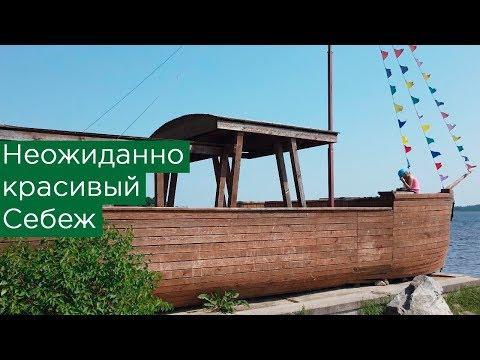 Себеж. В России всё могут!