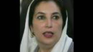 A Tribute to Muhtarma Benazir Bhutto Shaheed By MomiBooshy