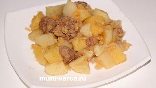 Жаркое по-крестьянски с мясом и картошкой в мультиварке Редмонд
