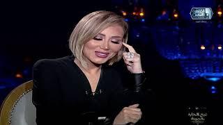 شيخ الحارة والجريئة مع ايناس الدغيدي لقاء مع الإعلامية ريهام سعيد جزء1  الحلقة الكاملة 22 رمضان 2021