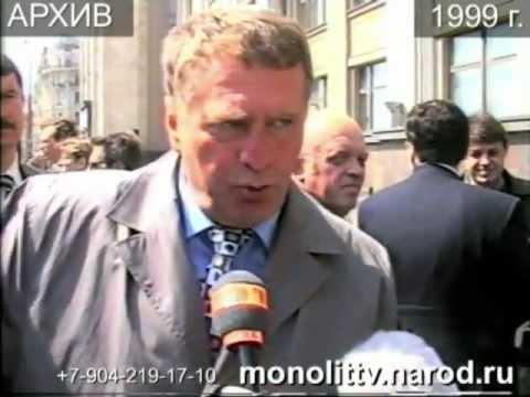Владимир Жириновский и