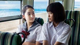 2015年4月4日全国公開 映画「案山子とラケット~亜季と珠子の夏休み~」...