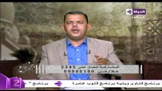 عالم أزهري يوضح حُكم ضرب المُدرسين للتلاميذ بقسوة.. فيديو