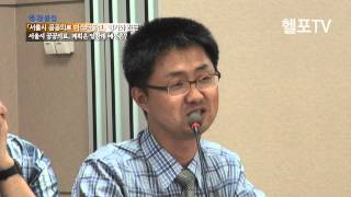 서울시 공공의료, 계획은 알찬데 예산은?