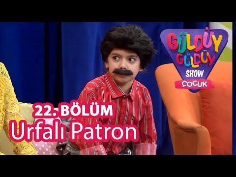Güldüy Güldüy Show Çocuk 22. Bölüm, Urfalı Patron