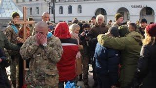 """На Майдані прощалися із загиблими в АТО """"айдарівцями"""""""