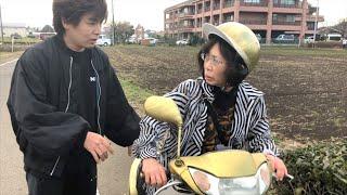 【窃盗】撮影中、不審者にバイクを盗まれました。 MP3