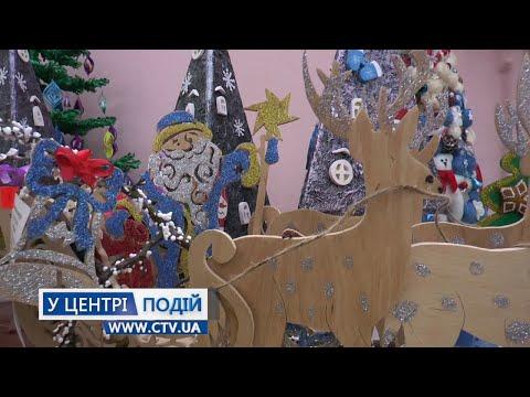 Телеканал C-TV: Конкурс виставка Зимова казка