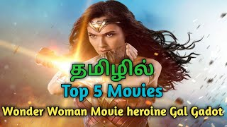 Gal Gadot Top 5  Tamil Dubbed movies without Dc movies