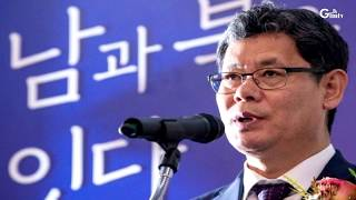 """""""국민을 북한 달라운반책으로 이용하나""""..불순한 개별관…"""