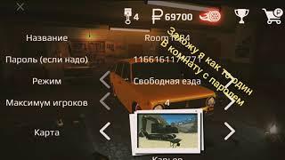 """ФИЛЬМ """"призрак"""" #1 ВЕЛИКОЕ НАЧАЛО /Russian rider online"""
