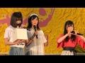 170610 中野郁海 下尾みう 永野芹佳 (AKB48 チーム8)~奇跡は間に合わない~ 気まぐ…