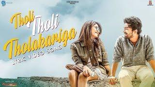 Tholi Tholi Tholakariga Lyric Video Song | Happy Journey Movie | Viva Harsha | Bharath | Ruchi