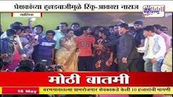 Sairat team rush from spot in Nashik due to fan overcrowd