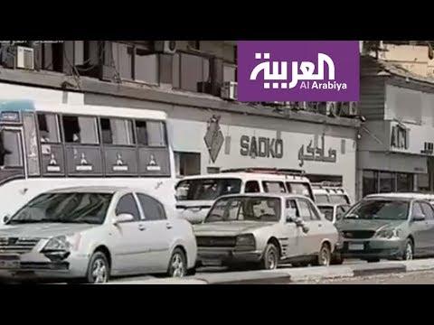 صباح العربية | ميكانيكي ديليفيري في مصر  - نشر قبل 1 ساعة