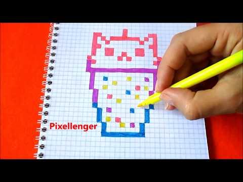 Как нарисовать что нибудь по клеточкам в тетради