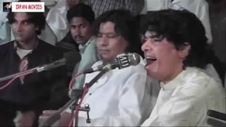 Mere Aaqa Tere Rehmat - Faiz Ali Faiz Qawwal - Mehfil e Sama