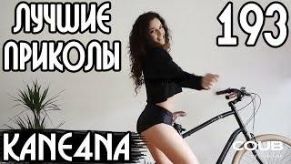 Видео подборка #193 – Современные девушки, Киберспорт в России.  18+