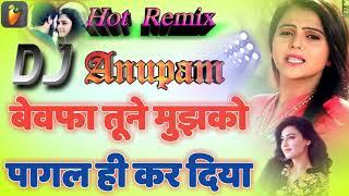 Pyar Ki Galiyon Mein Mujhe Badnam Kar Diya Dj Remix song | Bewafa Tune Mujko Pagal Hi Kar Diya dj
