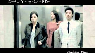 Fashion King mv - Cant It Be