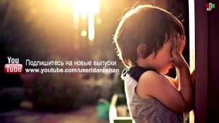 Мехри Фарзанд ба Падар - (Хокоя) Ҳатман гӯш кунед