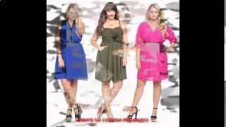 Евгения стиль одежда больших размеров(, 2015-02-16T09:04:29.000Z)