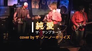 2018.11.25 吉野町 こびとさん 歌詞の間違いあります。