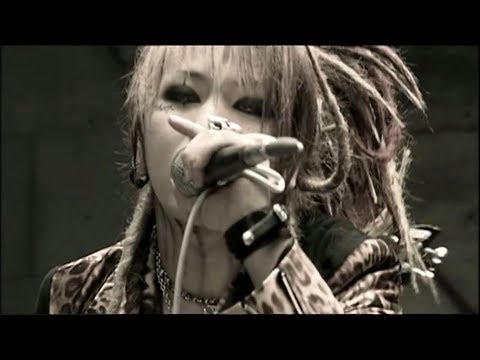 The GazettE「FILTH IN THE BEAUTY」HDフル