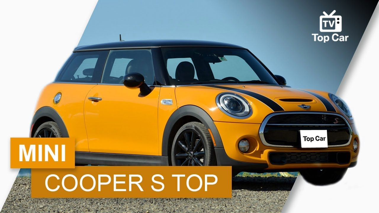 Mini Cooper S Top Tv Top Car Youtube