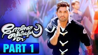 Romeo & Juliets Malayalam Movie HD | Part 1 | Allu Arjun | Amala Paul | Catherine Tresa | DSP