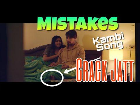 6 MISTAKES IN CRACK JATT SONG BY KAMBI RAJPURIA | NEW PUNJABI SONG  FULL VIDEO 2018