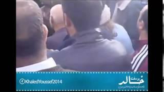 خالد يوسف من ميدان التحرير : يسقط يسقط  حسنى مبارك..احنا هنا فالميدان .. حتى يرحل النظام