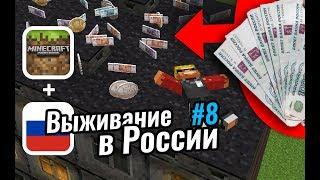 ✅Быстрейший заработок в интернете 100 рублей за 30 секунд без вложений Обзор проекта top loto win