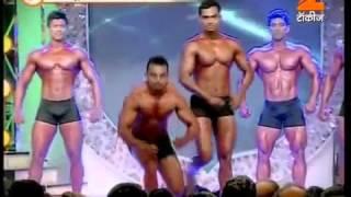 maharashtracha  faverate  kon  2013 best body building  best poses