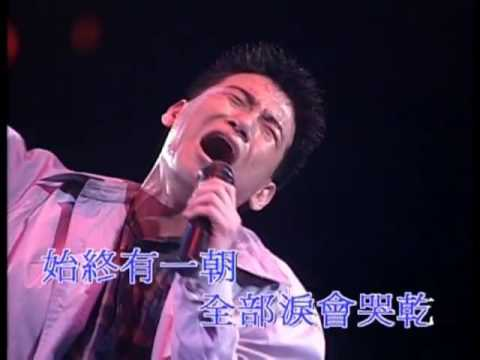 Cry  jacky cheung