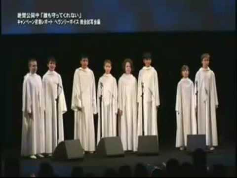 Libera - You Were There 2009 (Tom Cully)