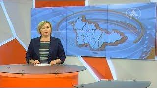 Новости Когалым - 03.10.2018
