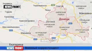 Сводка события в ДНР 22 06 15