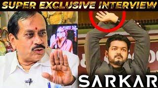 Sarkar-nu Oru Padam Vanthirukka?? | H Raja interview