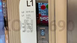 觀塘市中心裕民坊YM Square² (裕民坊公共運輸交匯處) 日本代理廣州HITACHI牌9號升降機