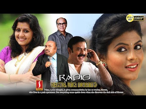 Radio,Iniya,Sarayu,Nishan,Sreejith Vijay, Movie