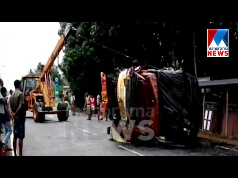 Three People Died In Accidents In Kerala | Manorama News